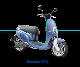 Ecooter E1R 100% elétrica